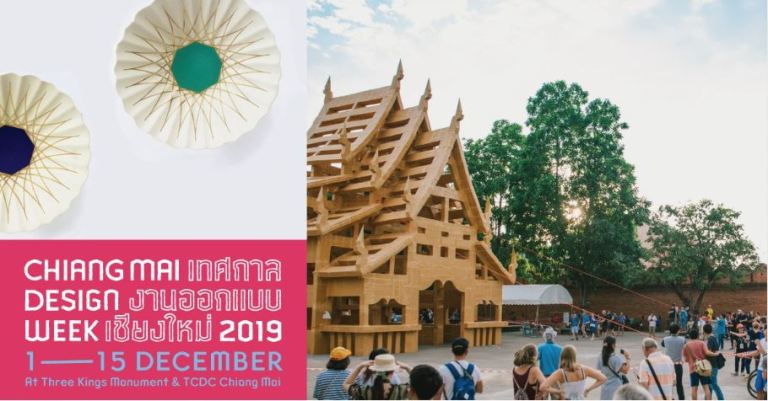 Chiangmai Design Week 2019