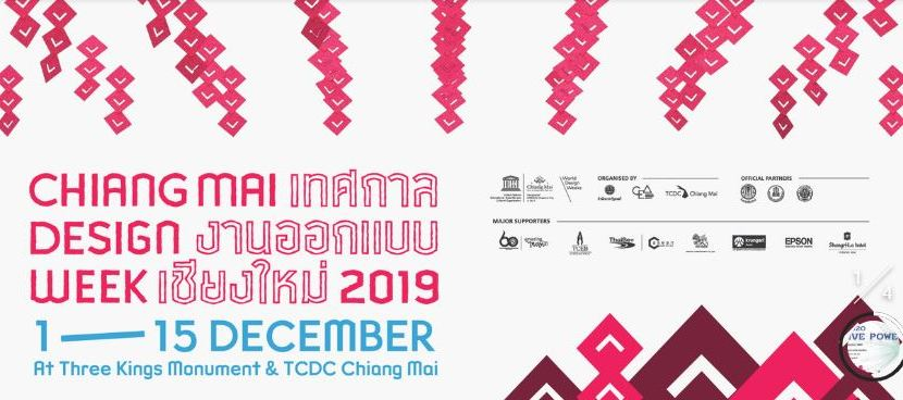 Creative festivals in Thailand throughout December 2019